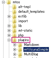 mt.Vicuna SimpleをFTPクライアントを使って転送させる解説画像