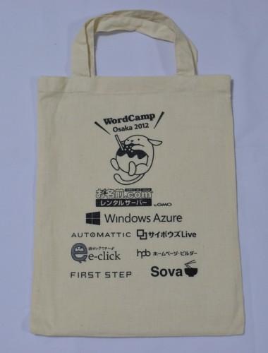 WordCamp特性の布袋