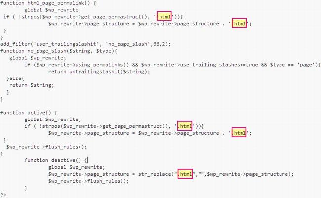 .html on PAGESのソースを編集して、.htmlから.htmに書きかえる方法