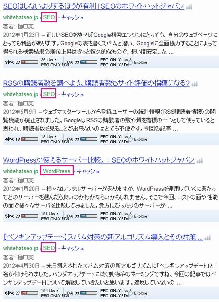 siteコマンドでURLの書き換え状況を調べた画像