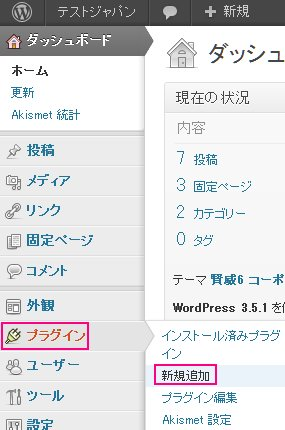 Preserve Editor Scroll PositionをWordPressに導入する方法