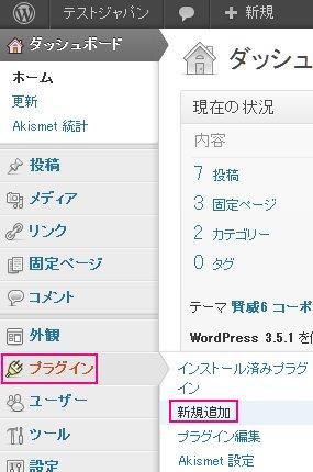 Preserve Editor Scroll PositionをWordPressに導入する方法