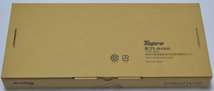 東プレRealforce108USのダンボール製のパッケージ裏面
