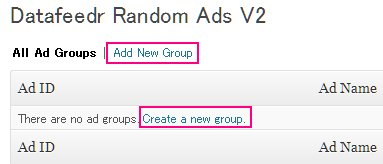 Datafeedr Random Ads V2で新規グループを作成
