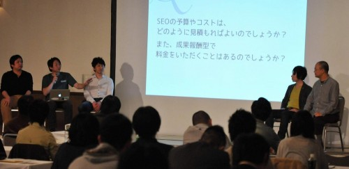 CSS Nite in SAPPORO Vol.9のSEOぶっちゃけトークの様子