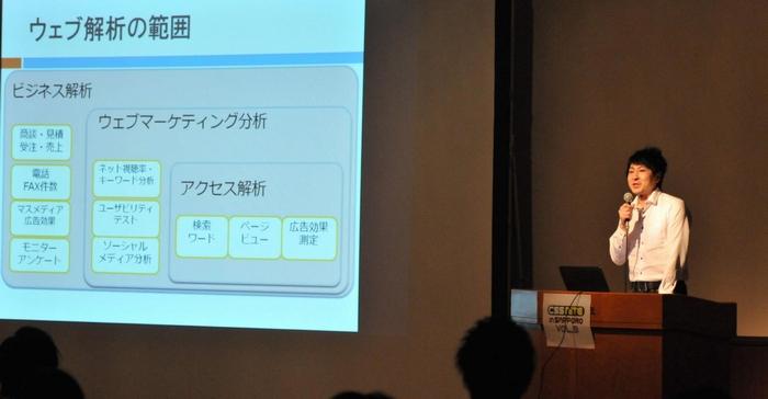 CSS Nite in SAPPORO Vol.9に登壇された則田 貴浩さん