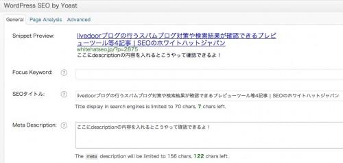 検索結果のプレビュー画像
